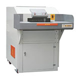 EcoShred ES-550 Shredder